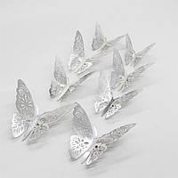 Бабочки ажурные, виниловые – 3D. Наклейки интерьерные для декора и дизайна помещения. Хром 4.