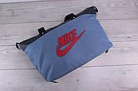 Дорожная сумка NIKE (найк) - большая, голубая, с логотипом