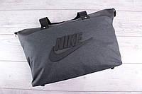 Дорожная сумка NIKE (найк) - большая, темно-серая, серая, с логотипом