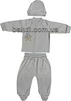 Детский костюм рост 62 (2-3 мес.) интерлок голубой на мальчика (комплект на выписку) для новорожденных А-805