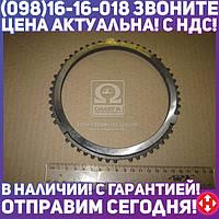 Кольцо синхронизатора КПП (пр-во CEI) 119.308
