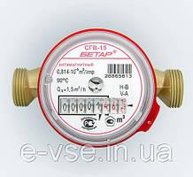 """Счетчик горячей воды """"Бетар"""" СГВ-1.5 (1.5 куб.м/ч)"""