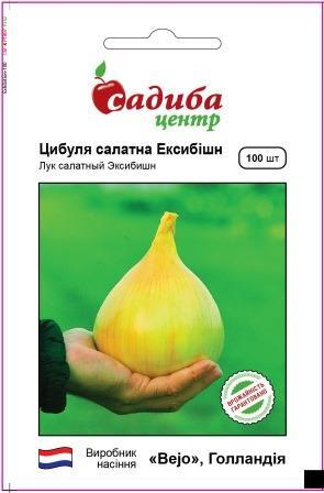 Позднеспелый сорт салатного лука Эксибишн, Bejo семена в пакетике мелкая фасовка 100 семян (Садыба Центр)