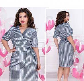 / Размер 50,52,54,56,58,60 / Женское платье с эффектом запаха / 158-синий, фото 2