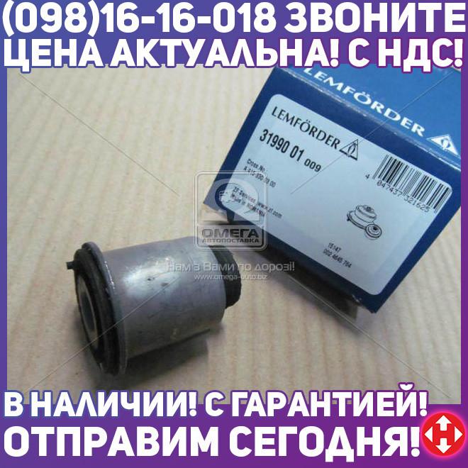 ⭐⭐⭐⭐⭐ Сайлентблок рычага РЕНО передняя ось (производство  Lemferder) КЕНГУ, 31990 01