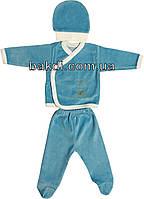 Детский костюм рост 62 (2-3 мес.) велюр голубой на мальчика (комплект на выписку) для новорожденных А-034