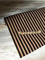 Крафт бумага для упаковки и декора в черную полоску , 70 см/10 м