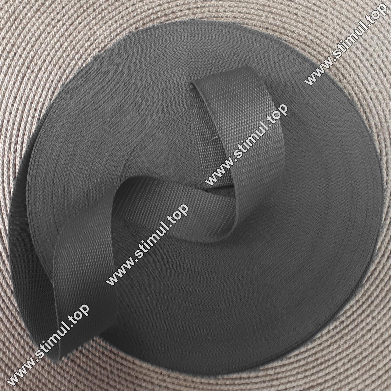 Тесьма цветная 40 мм (бухта 50 м) СЕРАЯ / Стропа сумочная ременная / Лента для рюкзаков / Стрічка ремінна
