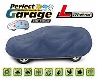Автомобильный тент Perfect Garage. Размер L Suv/Off-road на Mitsubishi Outlander XL 2012-