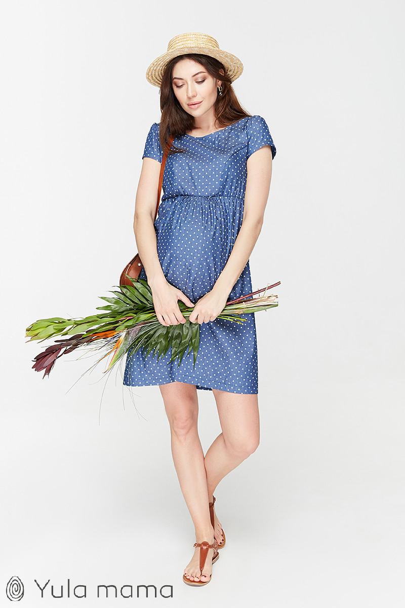 Платье для беременных и кормящих Celena сердечки ЮЛА МАМА (синий, размер S)