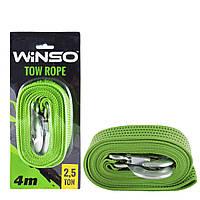 Winso трос ленточный с металлическими крючками 2,5 Т 4М