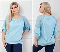 Блузка для пышных дам , фото 1