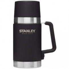 Термос для обедов STANLEY Master 0,7L. чёрный (10-02894-002)