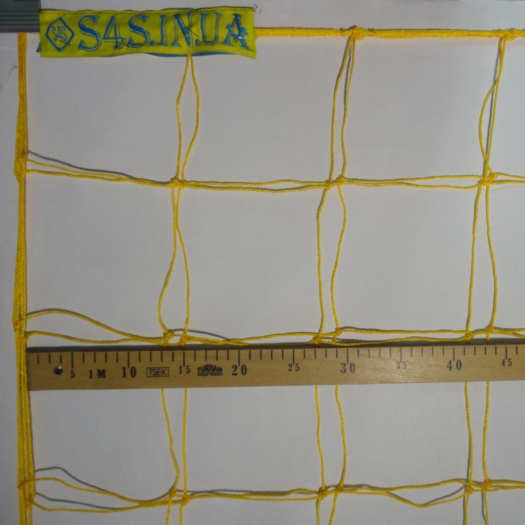Сетка для футбола «ЭКОНОМ-ДИАГОНАЛЬ» желтая (комплект из 2 шт.)
