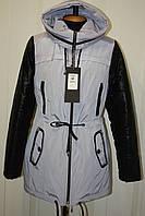 Куртка молодежная с кожаными рукавами и капюшоном,, фото 1
