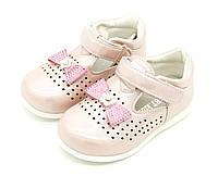Туфли для девочки Размеры: 24, 25 Цвет -Розовый