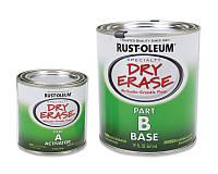Краска эпоксидная RUST OLEUM DRY ERASE с эффектом маркерной доски белая глянцевая 0,797л