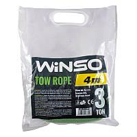 Winso трос ленточный с металлическими крючками 3 тонны 4 метра в сумочке