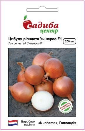 Среднепоздний гибрид однолетнего лука Универсо F1, Очень урожайный, Nunhems 200 семян (Садиба Центр)
