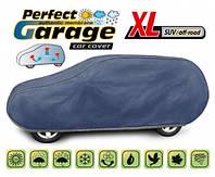 Автомобильный тент Perfect Garage. Размер XL Suv/Off-road на Volkswagen Touareg 2015-