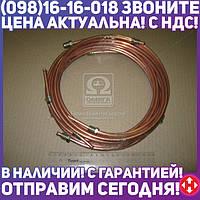 Трубка тормозная ГАЗ 3307 (медь, 7-и трубочный комплект ,D трубки=6мм) (пр-во Украина) 3307-3506060-10