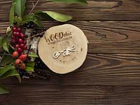Чипборд бордюр с листьями