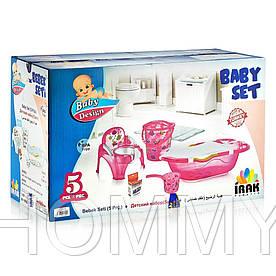 Набор для детей в ванную 5в1