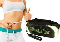 Пояс вибромассажер для похудения Vibroaction H0229 | Виброэкшн, фото 1