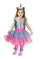 Детский костюм куклы Лол Lol - персонаж Единорог карнавальный