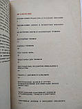 Охотничьи трофеи и изделия И.Роскопф, фото 4