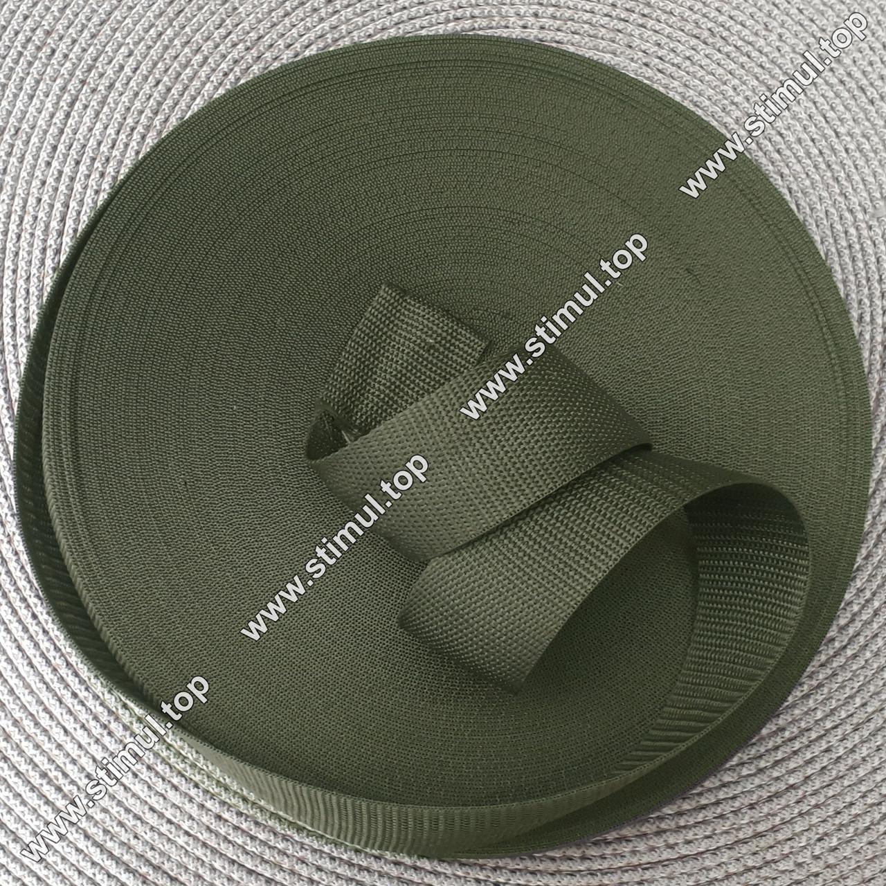 Тесьма цветная 30 мм (бухта 50 м) ХАКИ / Стропа сумочная ременная / Лента для рюкзаков / Стрічка ремінна