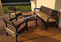 """Комплект садовой мебели """"Hawaii Set"""" Irak Plastik, Турция (стол, 2 кресла, софа 3-х местная) Коричневый"""