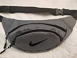 Сумка на пояс NIKE 600D/Спортивные барсетки сумка женский и мужские пояс Бананка оптом, фото 2