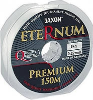 Леска  монофильная Jaxon Eternum Premium 150m (0,18mm)