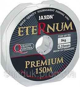 Леска  монофильная Jaxon Eternum Premium 150m (0,22mm)