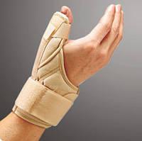 Шина лучезапястная для фиксации большого пальца руки ОН -304