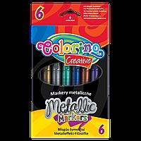 Маркеры Colorino Kids металлизированные 6 цветов перламутровые чернила
