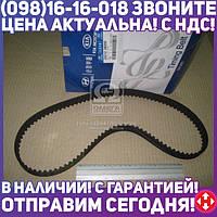 ⭐⭐⭐⭐⭐ Ремень грм (производство  Mobis)  2431226050