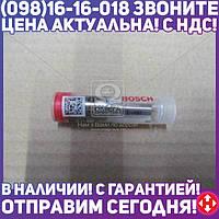 Распылитель DLLA150P1471 Citroen. Ford. Peugeot 1.6HDI 16V 05> (пр-во Bosch) 0 433 171 914