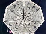 Детский зонтик для девочки с ажурным узором и рюшей  8 спиц цвет белый, фото 5