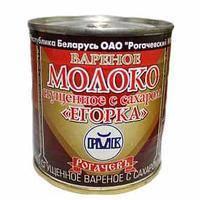 """Сгущённое молоко """"Егорка"""" ТМ  """"Рогачев"""" из Беларуси"""