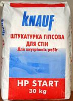 Штукатурка гипсовая Knauf HP-Start, 30кг