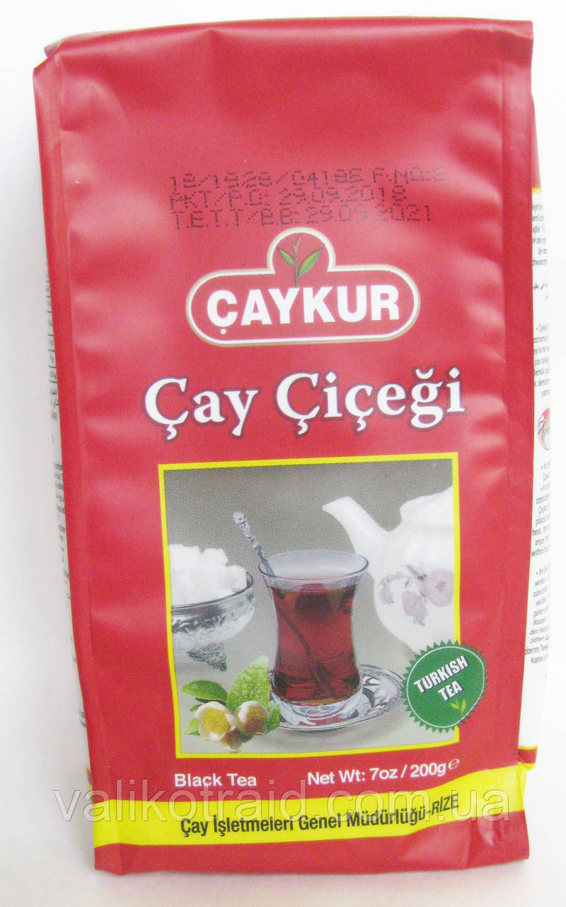 "Турецький чай чорний дрібнолистовий ,вага 200 гр, Çaykur ""Çay Çiçeği"""