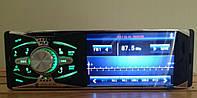 Авто Магнитола Pioneer 4011 CRB
