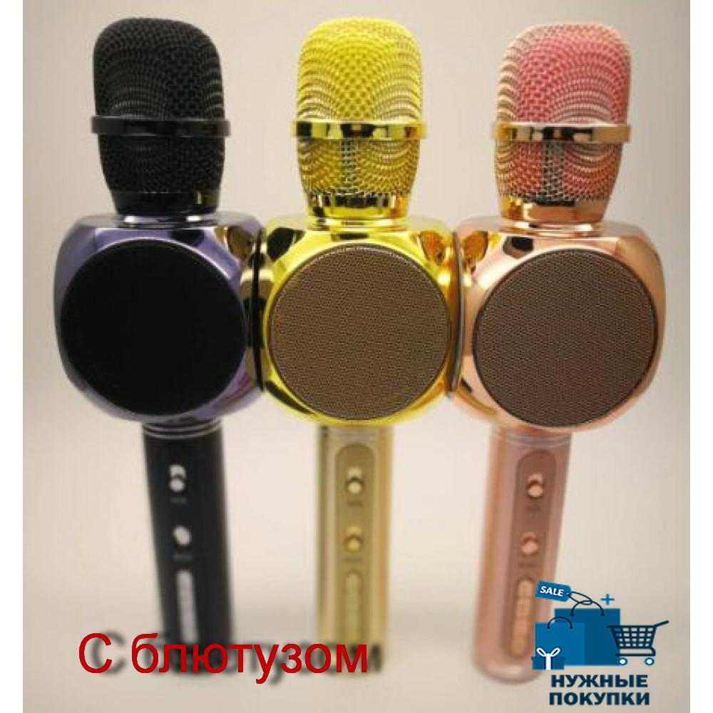 Bluetooth караоке мікрофон з колонкою YS-63