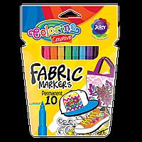 Маркеры Colorino Creative для тканей 10 цветов можно рисовать на одежде сумках обуви