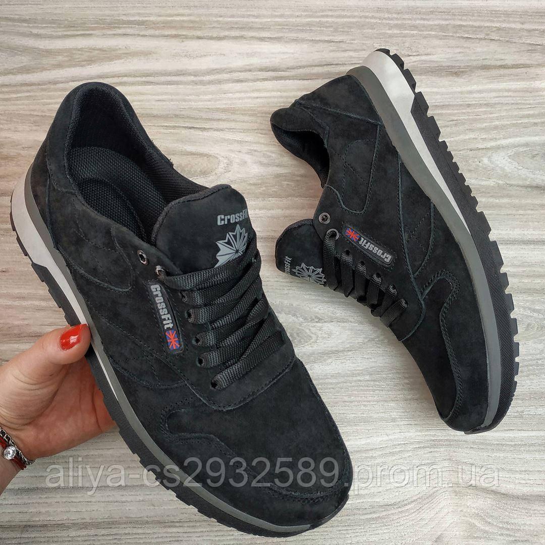 Кроссовки Multi-Shoes RBK H2G 556023 Black