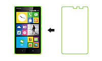 Защитное стекло для Nokia X2 Dual Sim - HPG Tempered glass 0.3 mm​