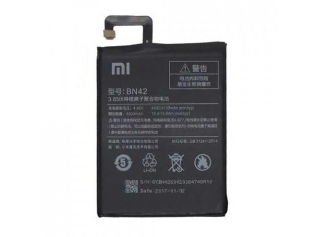 Аккумулятор Xiaomi BN42 (Redmi 4)