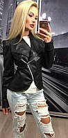 Куртка жіноча з еко шкіри